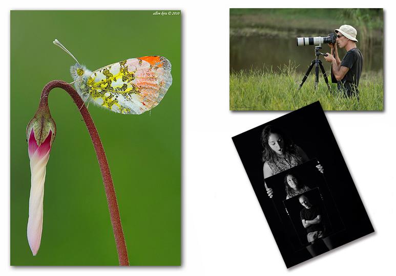 אלון קירה | צלם | מדריך צילום | מנהל בית ספר לצילום