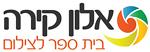 לוגו אלון קירה