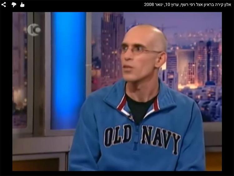 אלון קירה, בראיון אצל רפי רשף, ערוץ 10