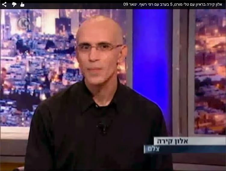 אלון קירה, בראיון אצל טלי מורנו, ערוץ 10
